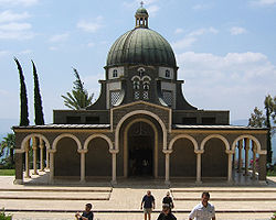 250px-Church_of_beatitudes_israel